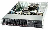 SuperMicro SuperServer SYS-2029P-C1R